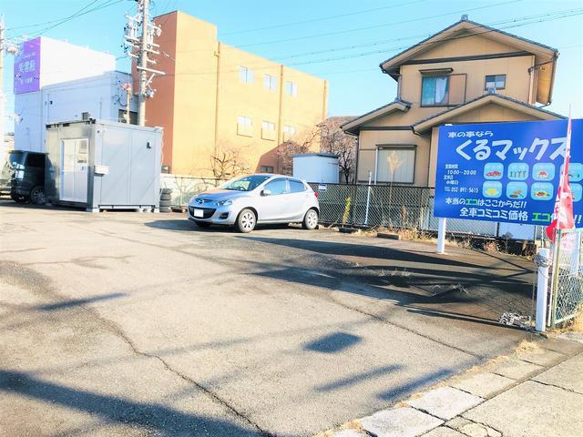 県道36号線「相原郷」交差点の近くです