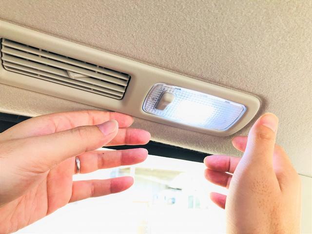 車内ライトの交換もご相談下さい