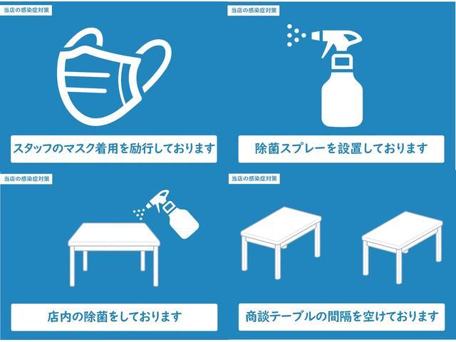 AUTO ROM オートロム 格安軽自動車専門店 株式会社ROM(6枚目)