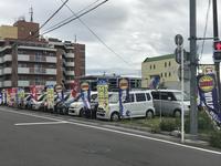 AUTO ROM オートロム 格安軽自動車専門店 株式会社ROM