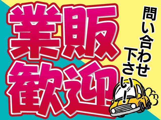 ワンラブカーズ 守山北店