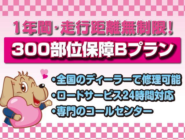ワンラブカーズ 守山北店(5枚目)