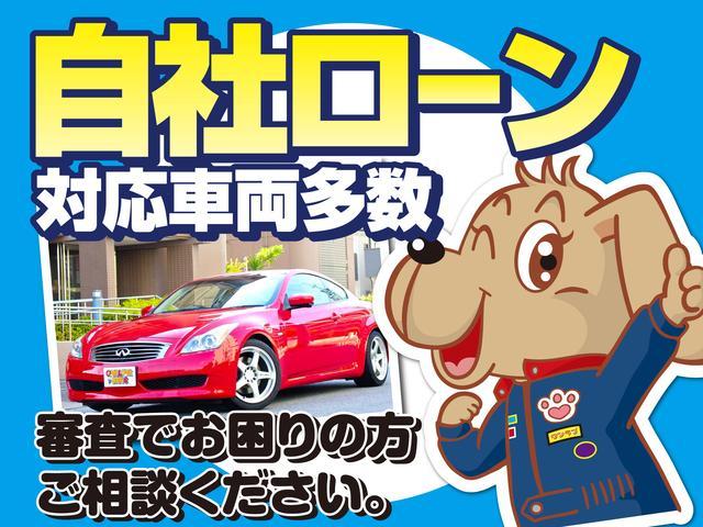ワンラブカーズ 名古屋港店