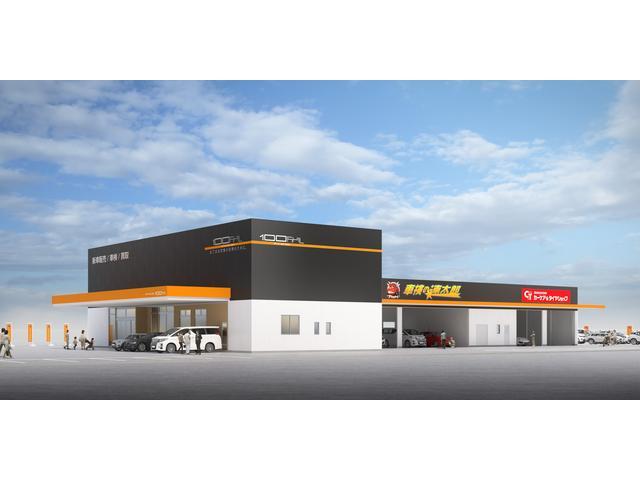 軽39.8万円専門店 ジュニアサークル