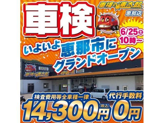 軽39.8万円専門店 ジュニアサークル(6枚目)
