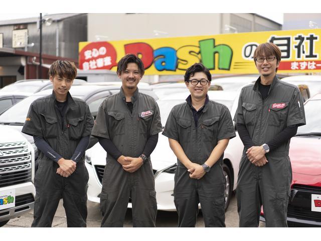 Dash 自社ローンdeマイカー 自社ローン取扱店 三重鈴鹿店