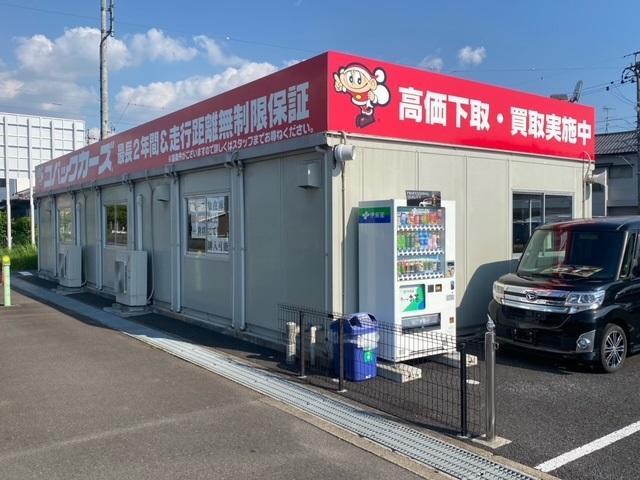 Cast 一宮店 (株)キャスト(5枚目)