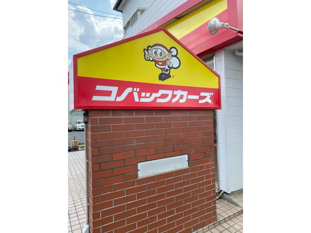 Cast 春日井店 (株)キャスト(3枚目)