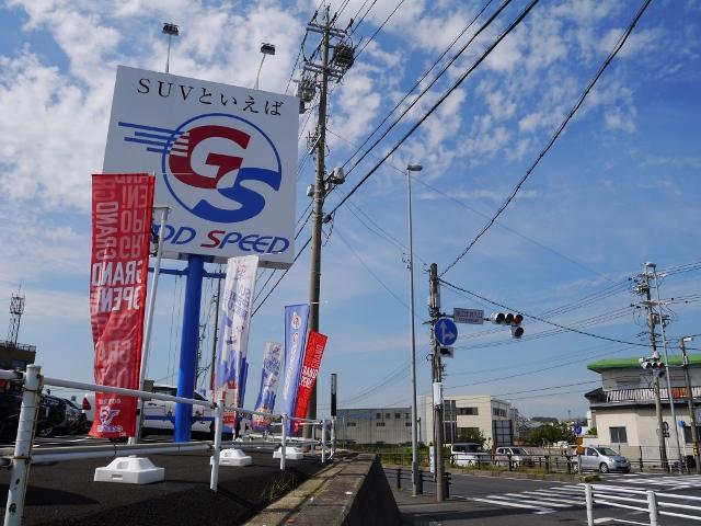 国道1号線沿い「知立団地入口」交差点に店舗がございます!「GOOD SPEED」の看板が目印です!