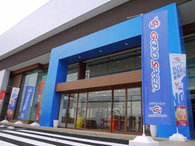 総在庫240台OVERのGOODSPEED史上3店舗目のMEGA店舗です。