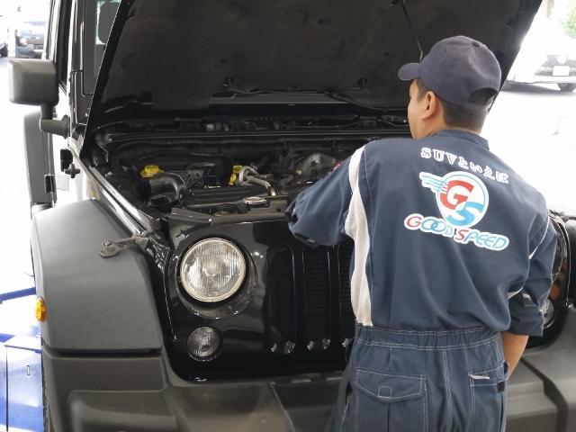 「整備のプロ」である国家資格整備士がお客様の愛車を責任持って対応致します!