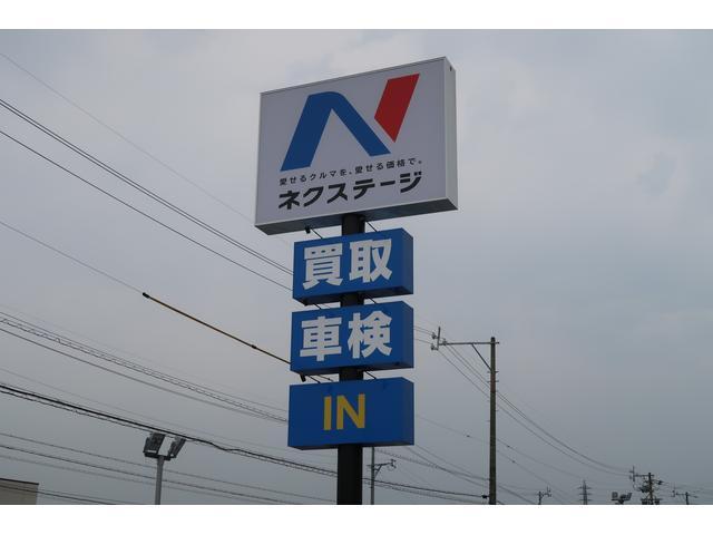 ネクステージ 松阪店(2枚目)
