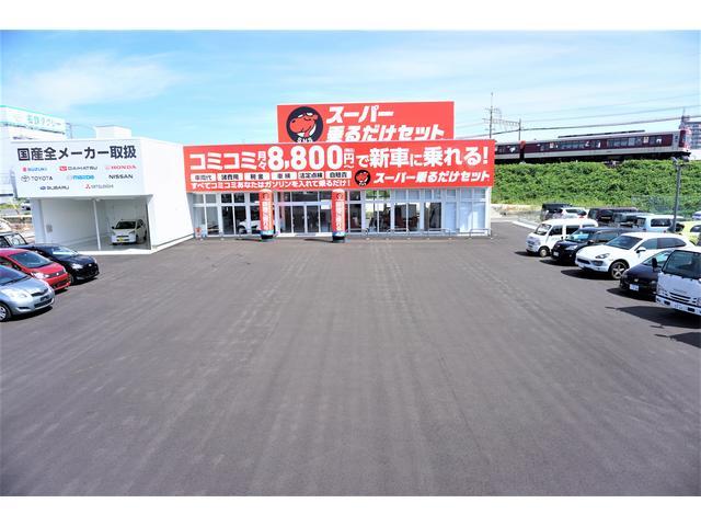 スーパー乗るだけセット 四日市新正店(1枚目)