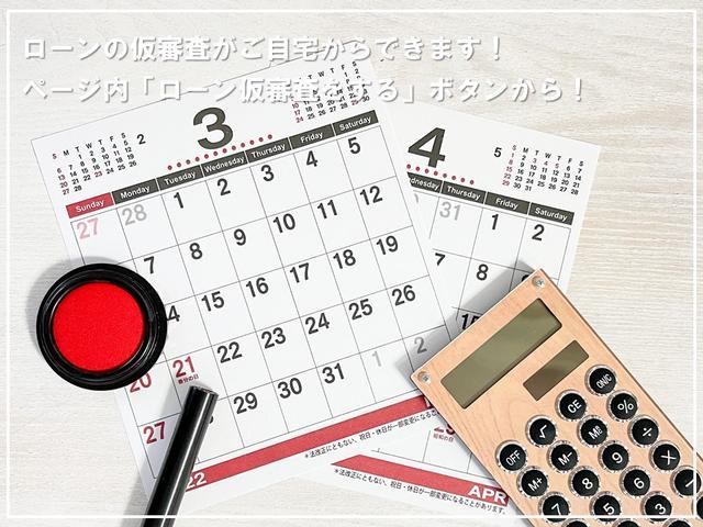 スーパー乗るだけセット 四日市新正店(5枚目)