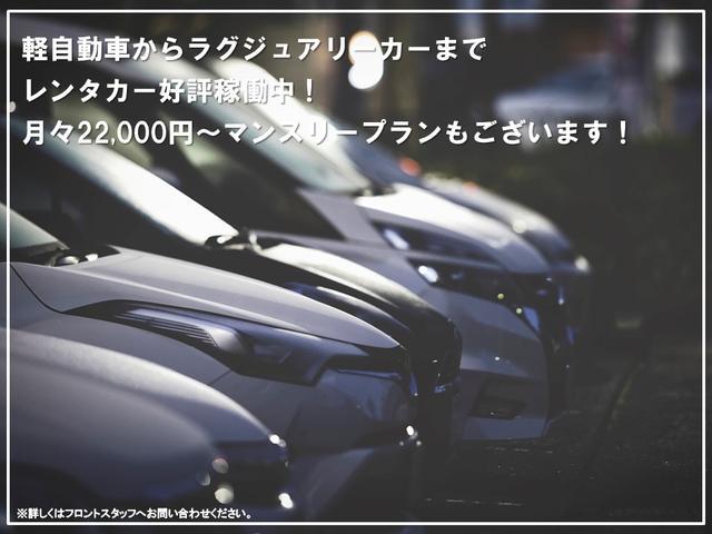 スーパー乗るだけセット 四日市新正店(6枚目)