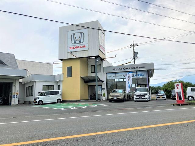 Honda Cars 三重東 菰野店(1枚目)
