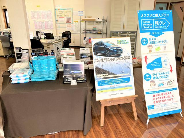 Honda Cars 三重東 菰野店(6枚目)