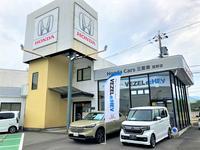 Honda Cars 三重東 菰野店