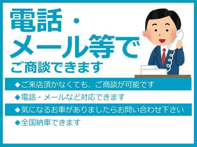 買取・中古車販売専門店 カーセブン名古屋茶屋店 (6枚目)