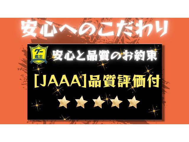 バントラ貨物専門 EXIST -イグジストー