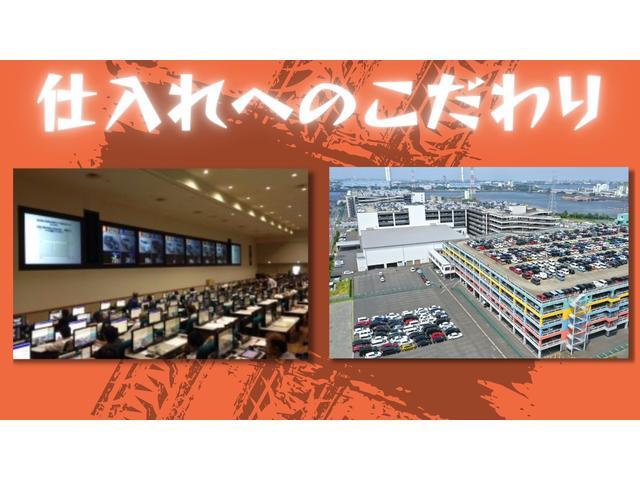 バントラ貨物専門 EXIST -イグジストー(5枚目)