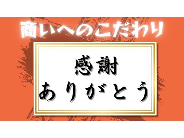 バントラ貨物専門 EXIST -イグジストー(6枚目)