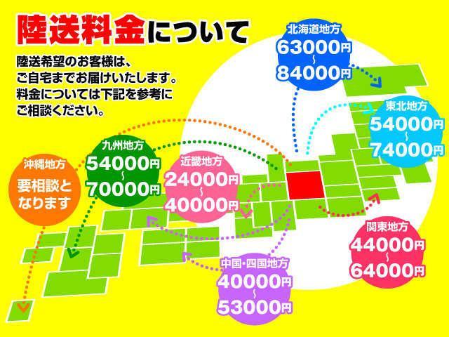 株式会社TNコーポレーション 明智店(6枚目)
