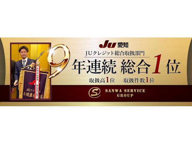 SUN WEST COAST(サン ウエスト コースト) (株)三和サービス(3枚目)