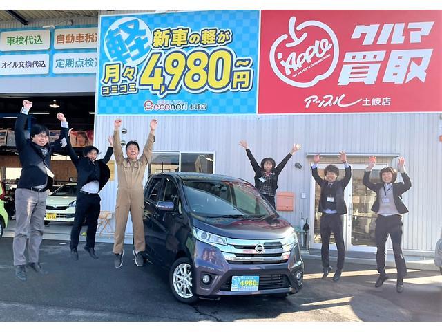 軽自動車39.8万円専門店 定額エコノリくん土岐店(4枚目)