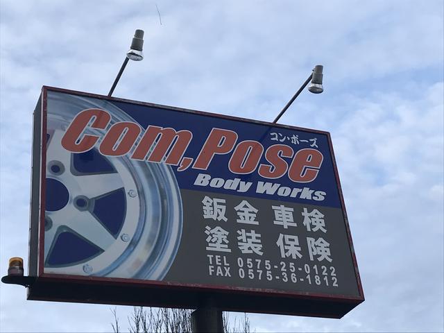 com.pose コンポーズ