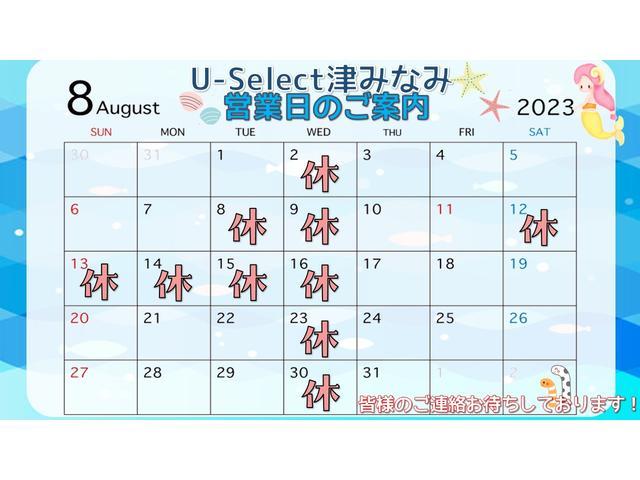 Honda Cars 三重 U-Select 津みなみ(2枚目)