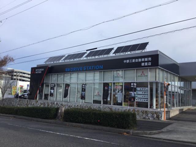 西日本三菱自動車販売株式会社 徳重店