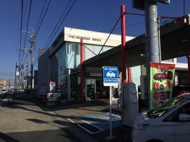 西日本三菱自動車販売株式会社 尾張旭店
