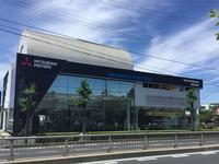 西日本三菱自動車販売株式会社 豊橋瓜郷店