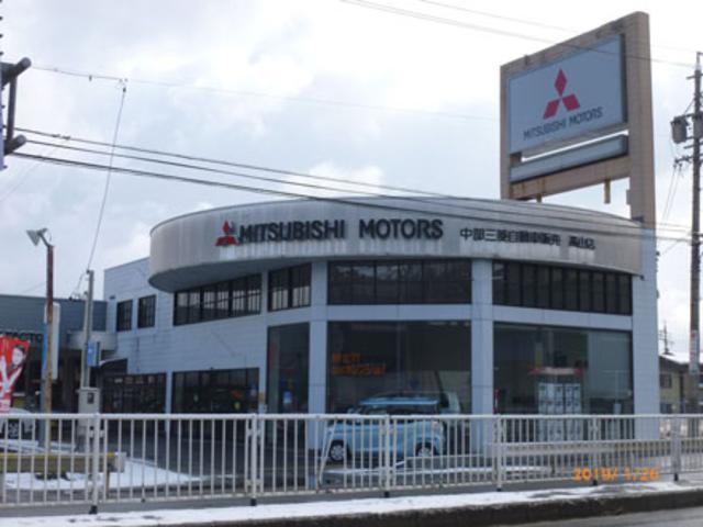 西日本三菱自動車販売株式会社 高山店