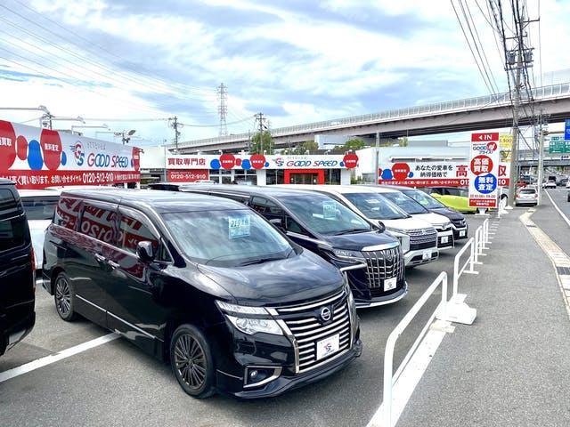 GOOD SPEED グッドスピード 大府有松軽・コンパクト専門店 (3枚目)