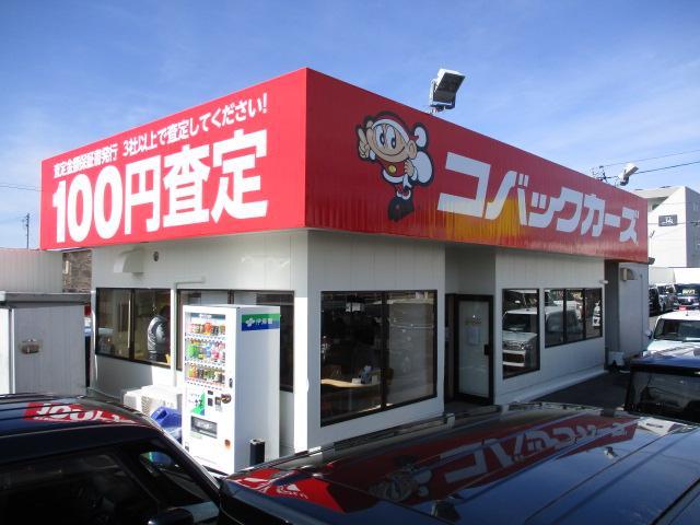 Cast 豊田店 (株)キャスト(5枚目)