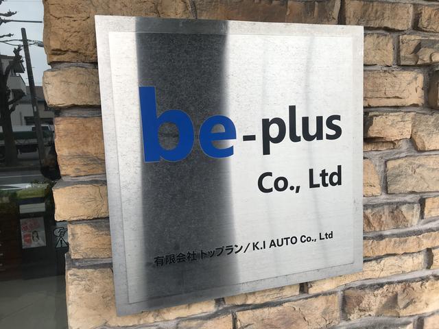 be-plus(ビープラス)(4枚目)