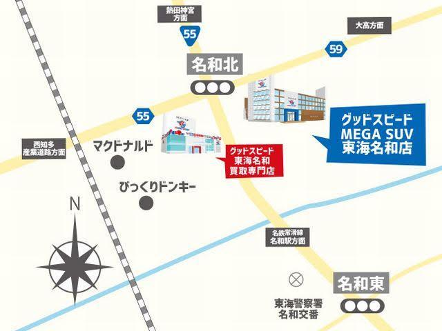 GOOD SPEED グッドスピード MEGA SUV 東海名和店(6枚目)
