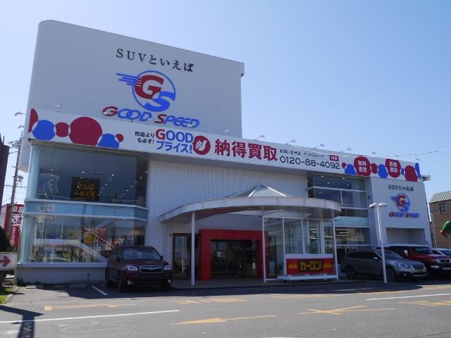 「SUVといえばグッドスピード」のフレーズでおなじみグッドスピードカーコンビニ倶楽部東海名和店です!