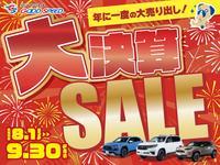 GOOD SPEED グッドスピード MEGA SUV 東海名和店