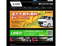 GR8 STYLE 大府店