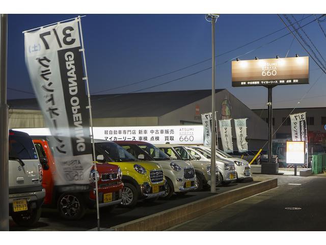 軽自動車専門店 ATSUMI660 アツミロクロクマル豊川店(5枚目)