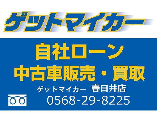 自社ローンで中古車買うならゲットマイカー春日井店 【自社ローン取扱店】(5枚目)