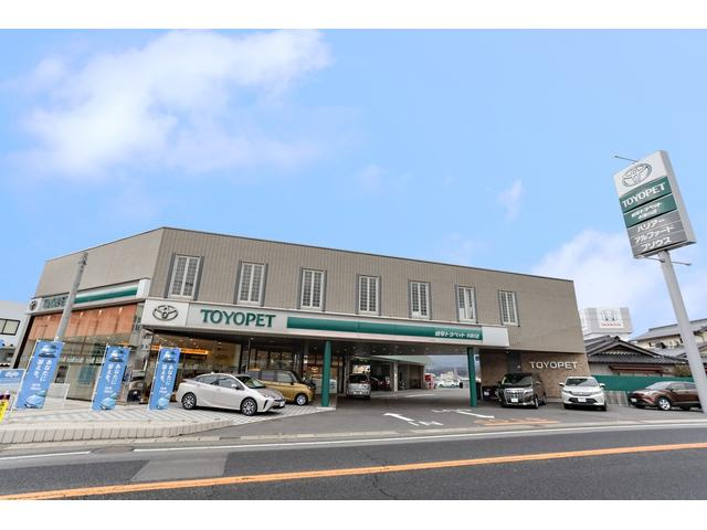 岐阜トヨペット(株)中津川店