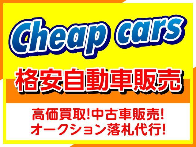 CHEAP CARS(4枚目)
