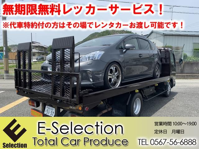 E-Selection (4枚目)