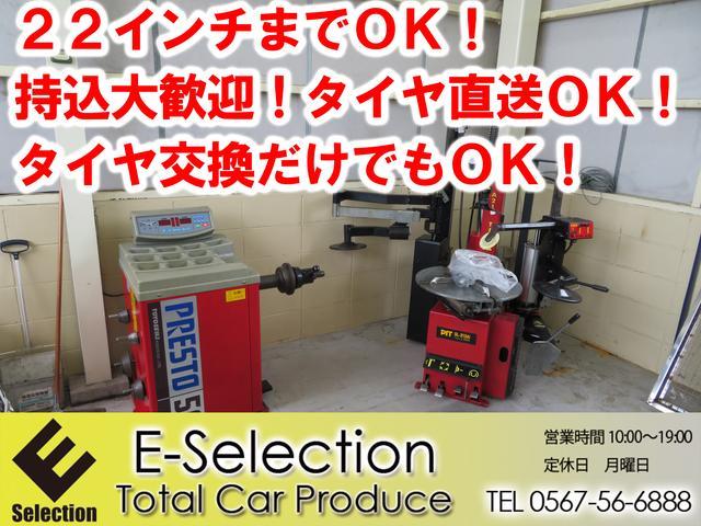 E-Selection (6枚目)