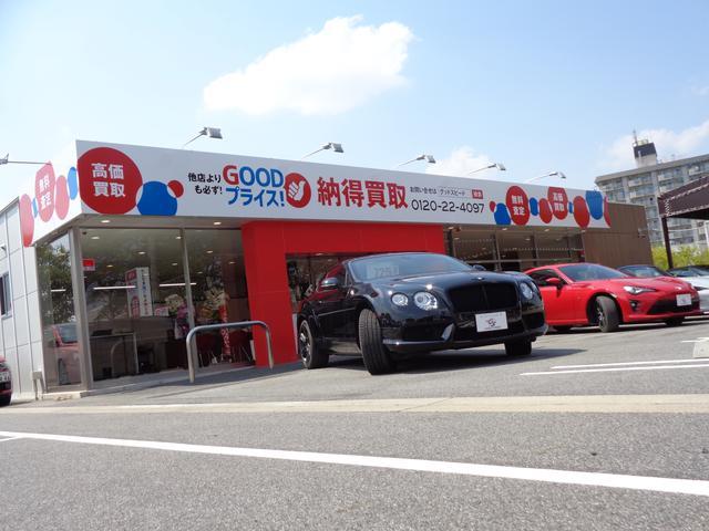 GOOD SPEED グッドスピード 豊田元町買取専門店
