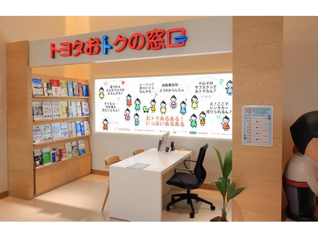 三重トヨタ自動車株式会社 トヨタウン名張店(5枚目)